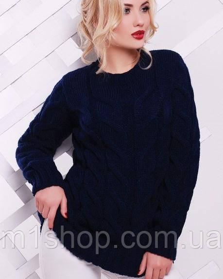 Удлиненный женский вязаный свитер (Kiki fup)