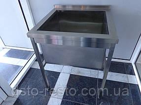Мойка одинарная глубокая для кафе 700/700/850 мм, фото 2