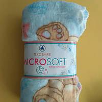 Плед- одеяло для новорожденных 95-114см