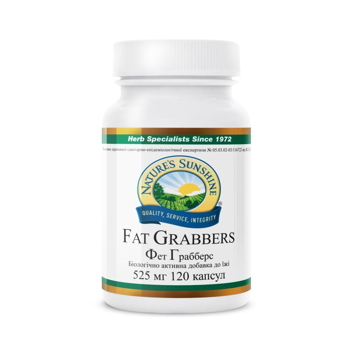 Фэт Грабберз бад НСП.- самый эффективный для похудения, снижения веса.