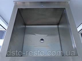 Ванна моечная сварная 700/700/850 мм, глубина 400 мм, фото 2