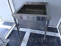 Ванна моечная сварная 700/700/850 мм, глубина 400 мм, фото 3