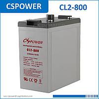 Аккумулятор CSPower CL2   2V 800Ah для UPS ибп