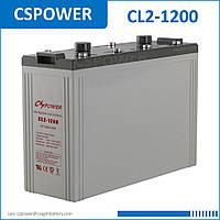 Аккумулятор CSPower CL2   2V 1200Ah для UPS ибп