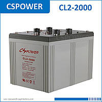 Аккумулятор CSPower CL2   2V 2000Ah для UPS ибп