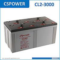 Аккумулятор CSPower CL2   2V 3000Ah для UPS ибп