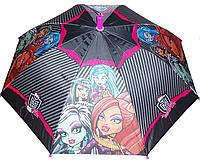 Зонт детский  Monster High, трость