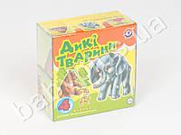 Кубики пластмассовые 4 шт Дикие звери MTH-KUBIKI4-DIKIEZVERI