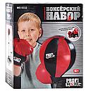 Боксерский набор груша на стойке +перчатки, фото 4