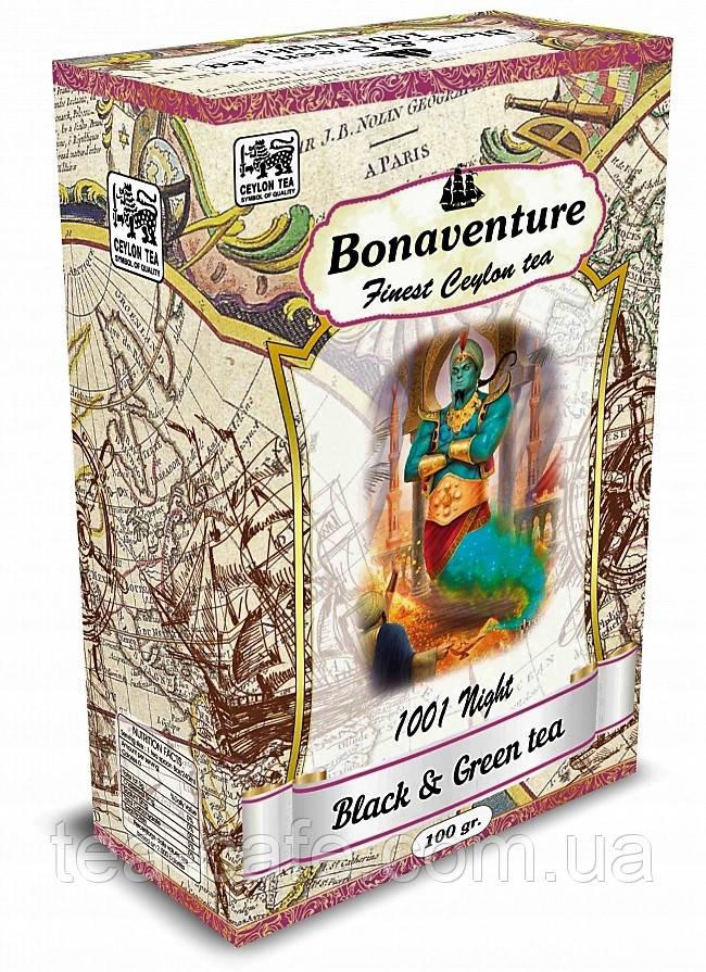 """Чорний та зелений чай Bonaventure """"1001 Ніч"""" -  Суниця і тропічні фрукти 100 г."""