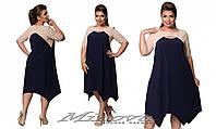 Платье синее ассиметрия