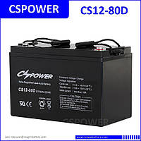 Аккумулятор CSPower CS12   12V 80Ah для UPS ибп