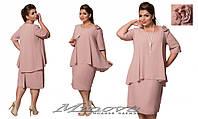 Комплект платье+накидка  с розочкой на плече