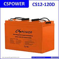 Аккумулятор CSPower CS12   12V 120Ah для UPS ибп