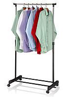 Напольная вешалка для одежды Fangxinyu FXY-8138