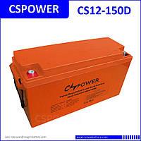 Аккумулятор CSPower CS12   12V 150Ah для UPS ибп