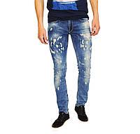 Голубые рваные мужские джинсы зауженные BALMAIN
