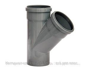 Тройник 110х110/45º ПП Инсталпласт с раструбом и уплотнительным кольцом для внутренней канализации, серый