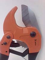 Ножиці для різання виробів з пластика, діаметр 42 мм MTX