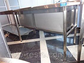 Мойка двойная для столовой 1300/700/850 мм, фото 3