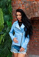 Голубая куртка-косуха из экокожи