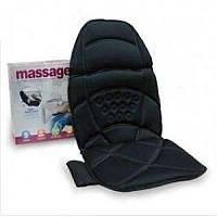 Массажная накидка чехол для дома и авто Massager 228