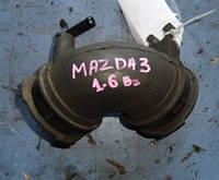 Патрубок воздушного фильтраMazda3 1.6 16V2003-2009. 0140811611