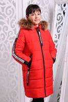 Зимняя куртка на девочку с натуральным меховым воротником, фото 1