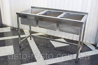 Ванна моечная трехсекционная из нержавейки 1800/600/850 мм, фото 2
