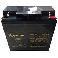 Аккумулятор KOYAMA NP 12V 18 Ah AGM для UPS ибп