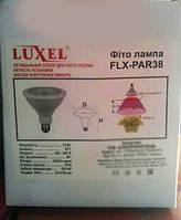 Светодиодная фитолампа Luxel FLX-PAR-38 15W E27