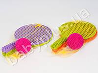 Набор для тенниса мини (2 ракетки и поролоновый мячик) NABORTENNISMINI