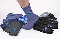 Медицинские термо-носки Подросток (Aрт. AC34+2) | 12 пар