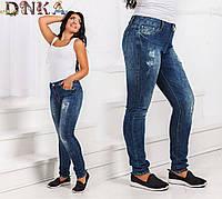 Женские джинсы батал, фото 1
