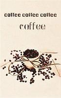 Декор АТЕМ Nora Coffee B (16087)