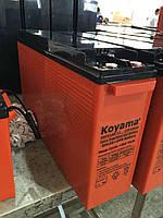 Аккумулятор KOYAMA NPFG 12V 180 Ah AGM для UPS ибп