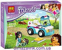"""Конструктор Friends Bela 10534 """"Ветеринарная скорая помощь"""" (Аналог Лего Lego 41086) 96 деталей"""