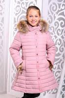 Куртка зимняя детская с натуральным меховым воротником