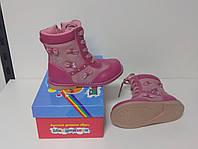 Ботинки детские ортопедические для девочки ТМ Шалунишка ортопед