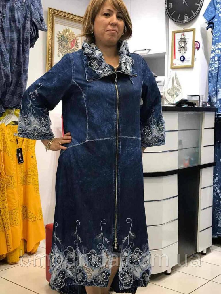 d88558788ea Женское джинсовое платье большого размера Турция