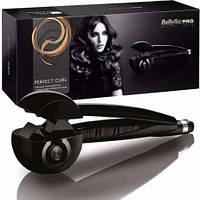 Профессиональная плойка стайлер для волос BaByliss Pro Perfect Curl