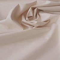 Бязь однотонна тілесна, пісочна, світло-кавова, ширина 160 см, фото 1