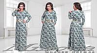 Женское Платье №00159 длинное теплое в пол принт листьев