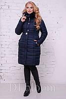 Женское пальто зимнее большого размера на синтепоне с поясом темно синее