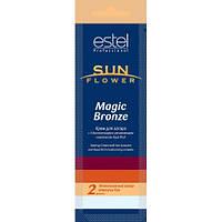 Крем для загара в солярии Estel Professional Sun Flower Magic Bronze 15 мл