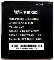 Аккумулятор original PSP5507 для мобильного телефона Prestigio PSP 5507 DUO , 2000mAh