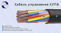 Кабель управления КУПЭВ, КУПЭВ-П, КУПЭВ-Пн, КУПЭВ-С, КУПЭВ-нг