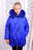 Куртка зимняя детская с капюшоном