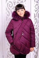 Зимняя куртка детская для девочки, фото 1