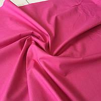 Бязь однотонная ярко-розовая, ширина 160 см